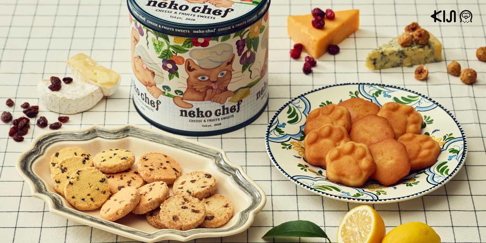 Neko Chef ของฝากโตเกียว Tokyo Gift Palette