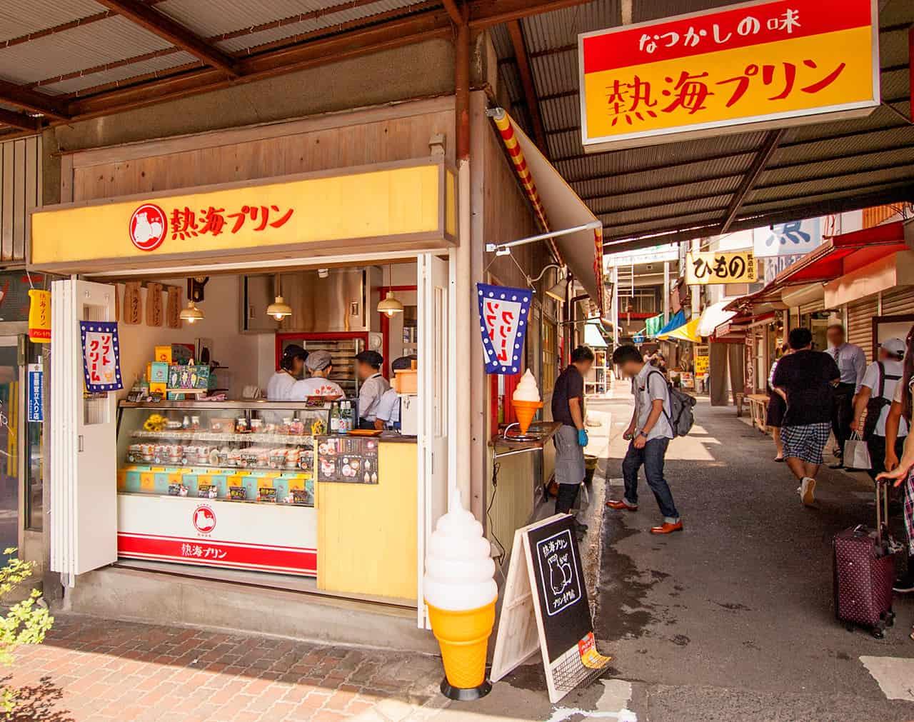 Atami Purin ร้านพุดดิ้งชื่อดังของเมืองอาตามิ จังหวัดชิซูโอกะ