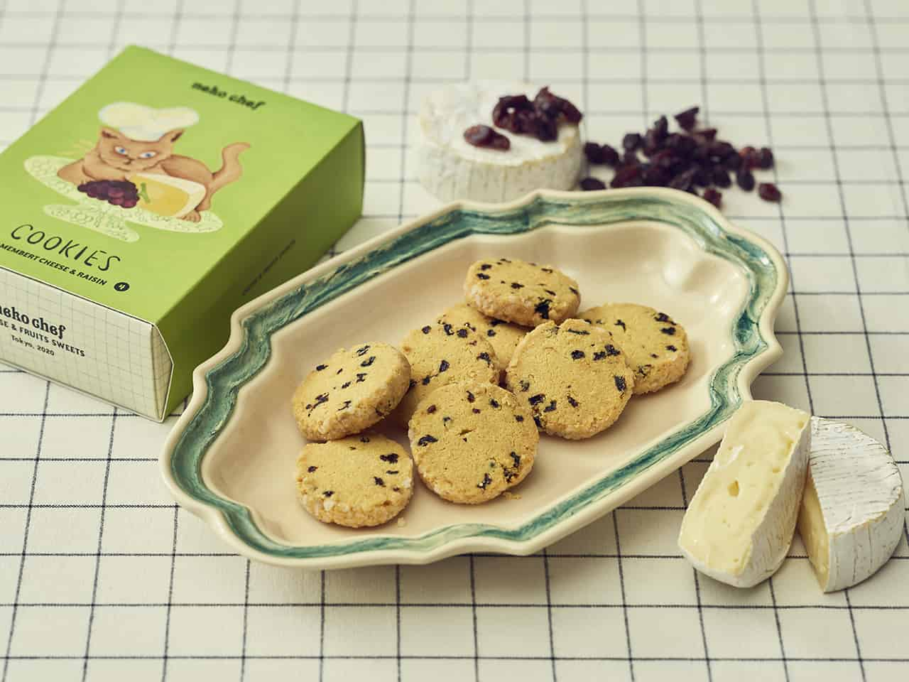 Neko Chef Cookies รส Camembert & Raisin