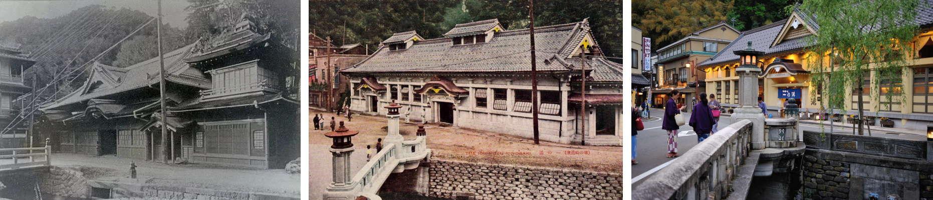 History of Kinosaki Onsen
