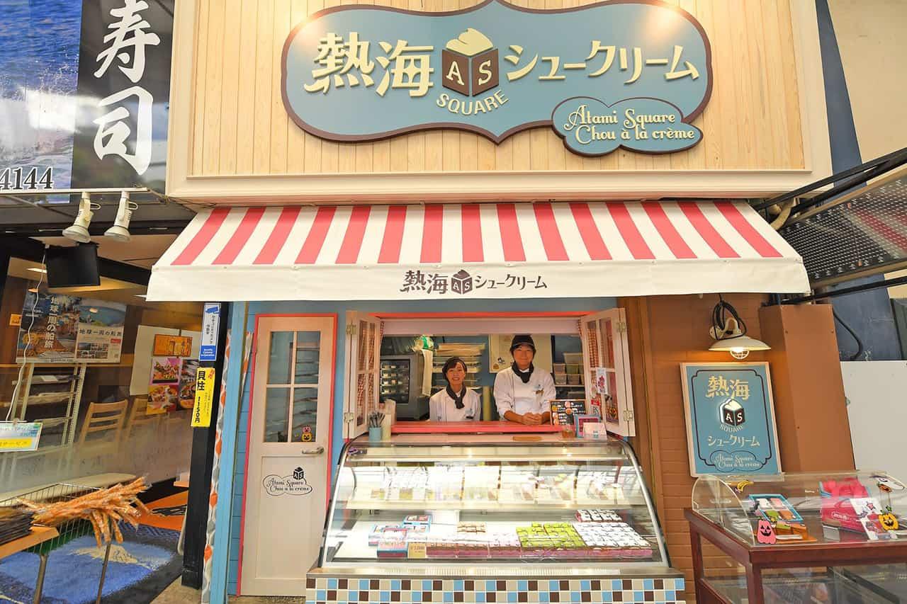 ร้านชูครีม Atami Square เมืองอาตามิ จังหวัดชิซูโอกะ