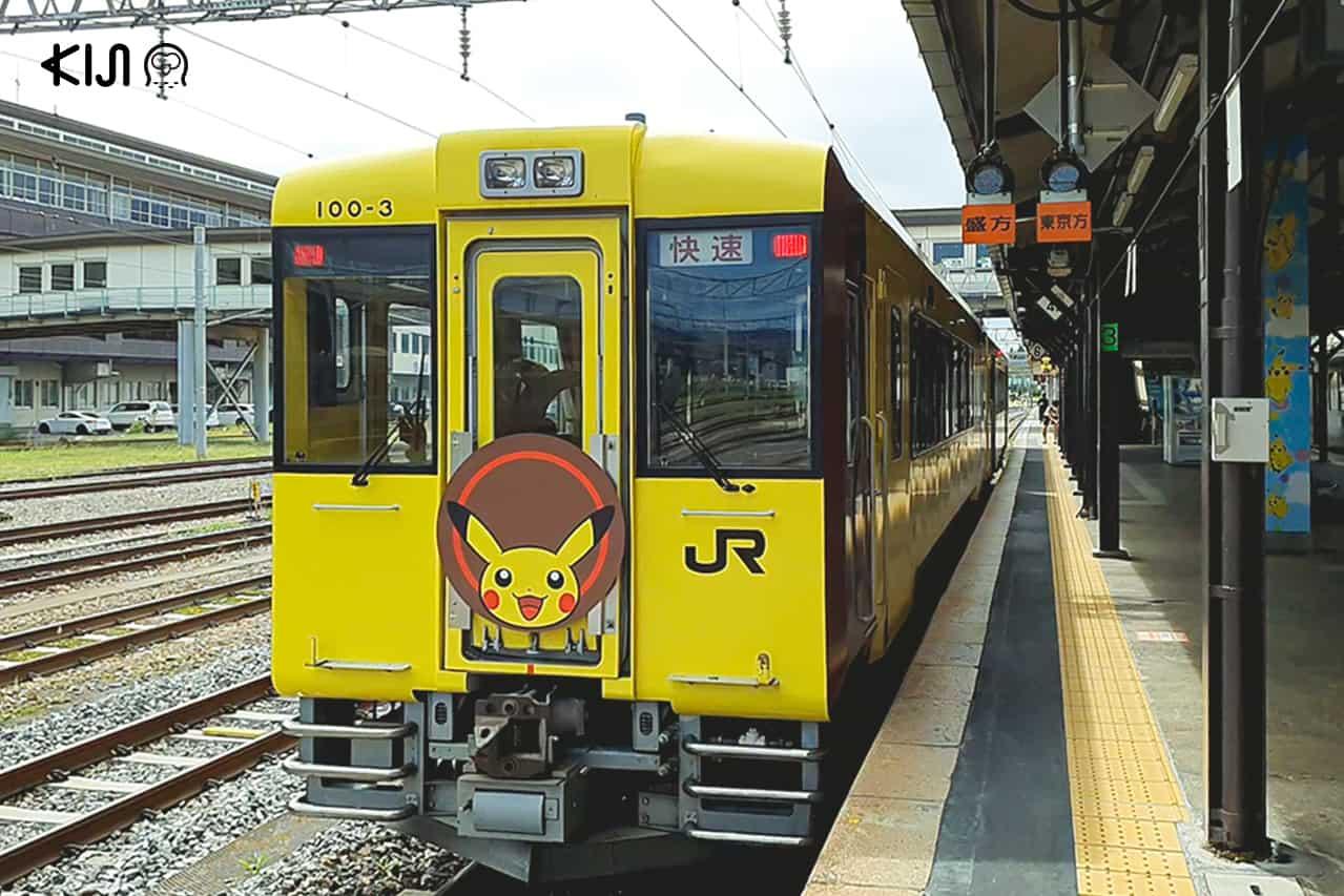 เที่ยว อาโอโมริ อิวาเตะ และอาคิตะ ด้วยบัตรโดยสาร JR East Pass - POKÉMON with YOU Train
