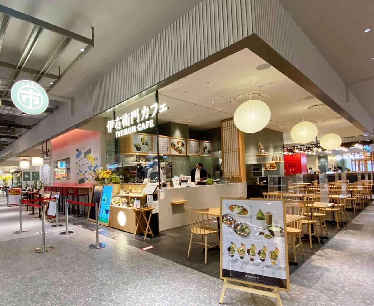 ร้าน IYEMON Cafe ในห้างสรรพสินค้า LaLaport AICHI TOGO