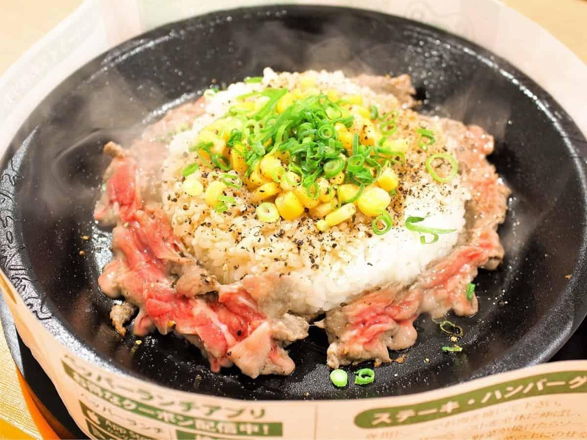 เชนร้านอาหารญี่ปุ่น : เปปเปอร์ ลันช์ (Pepper Lunch)
