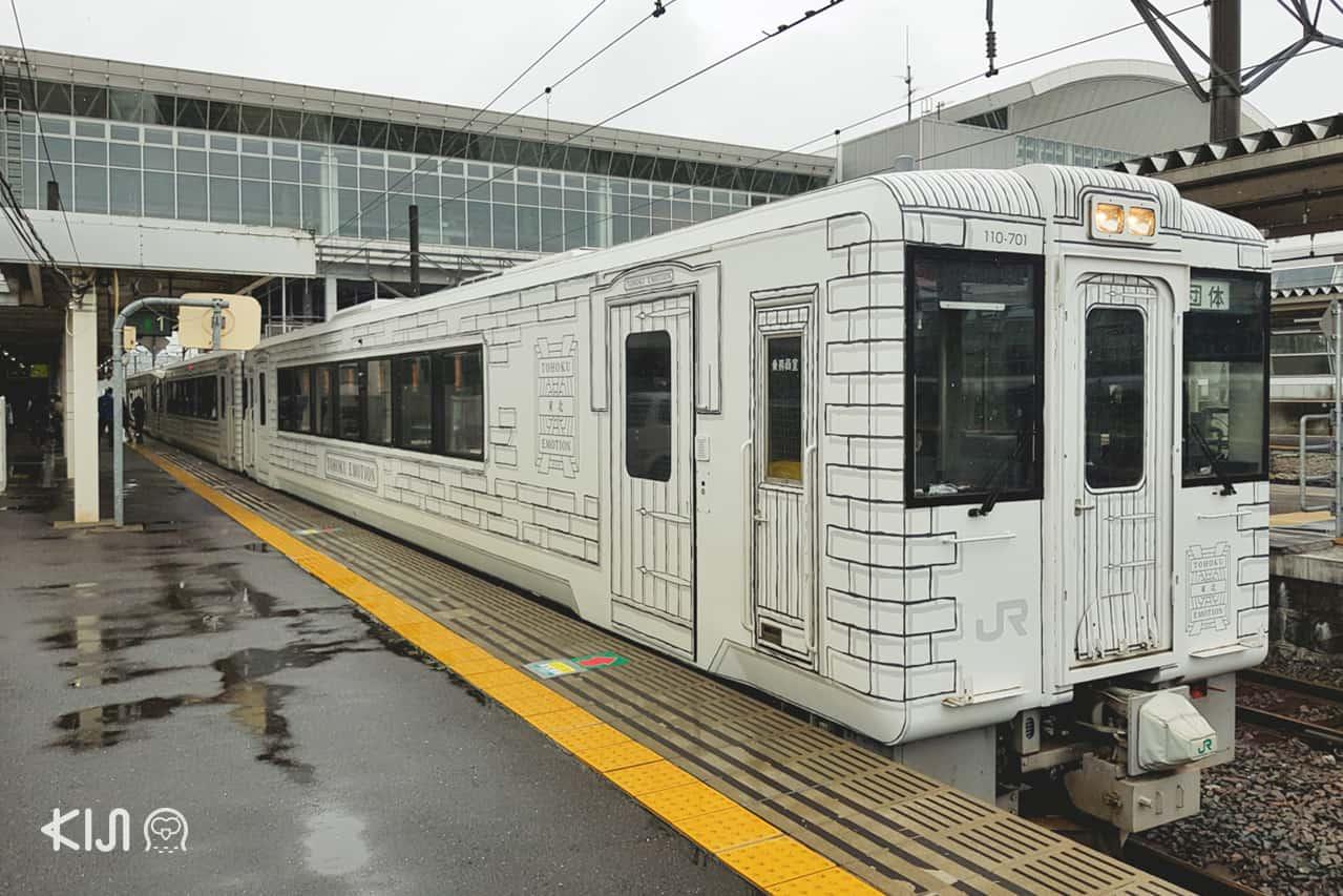 นั่งรถไฟ Tohoku Emotion เที่ยว 3 จังหวัดในโทโฮคุตอนเหนือ (อาโอโมริ อาคิตะ อิวาเตะ) ด้วยบัตรโดยสาร JR East Pass (Tohoku Area)
