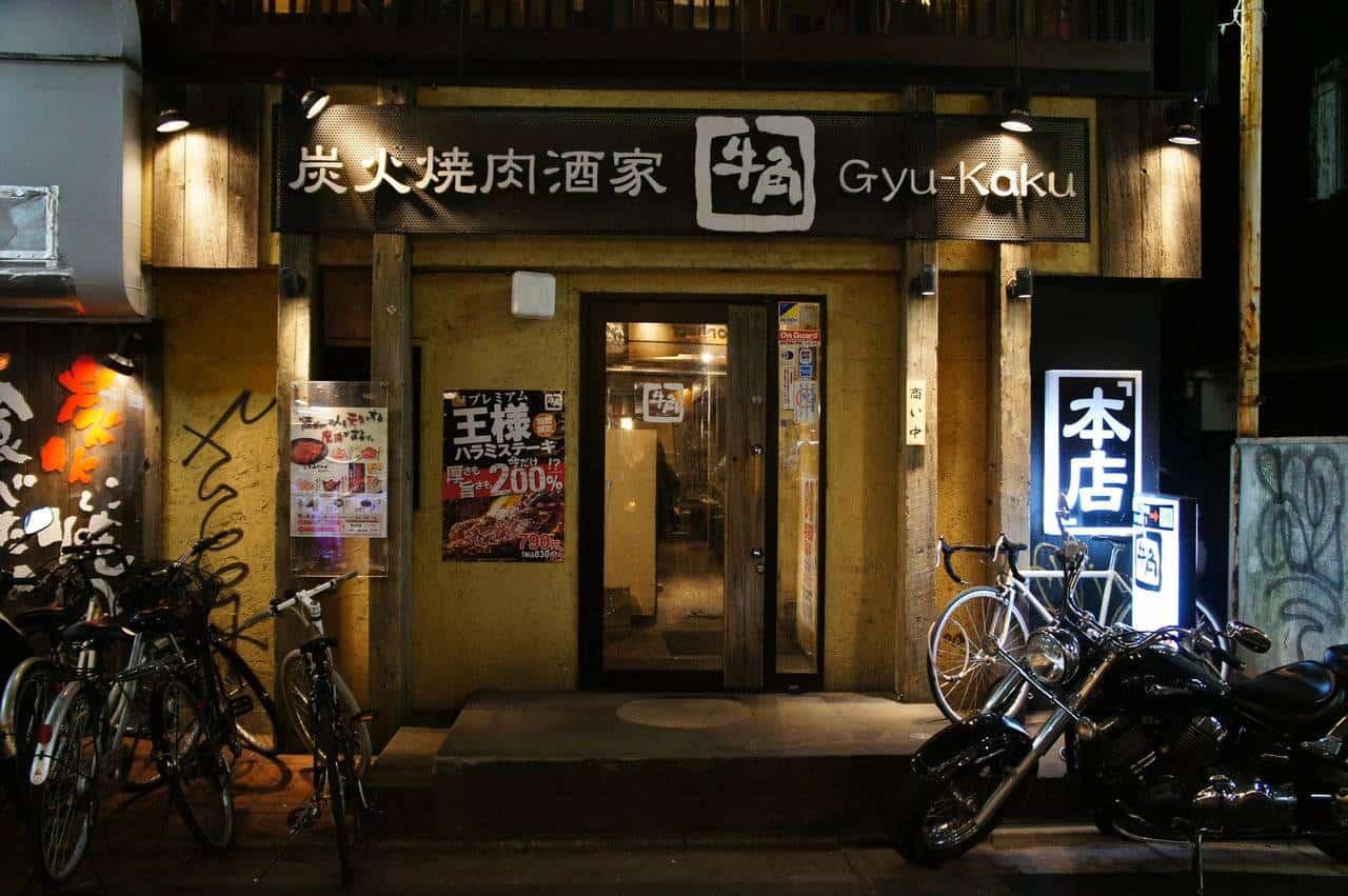 กิวคาขุ (Gyu-Kaku) สาขาในญี่ปุ่น