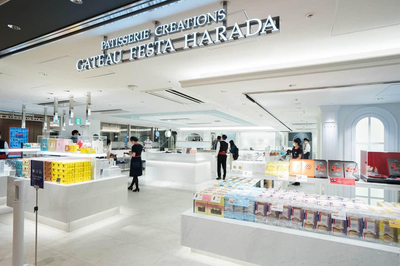 Gateau Festa Harada ร้านของฝากที่ GRANSTA Tokyo