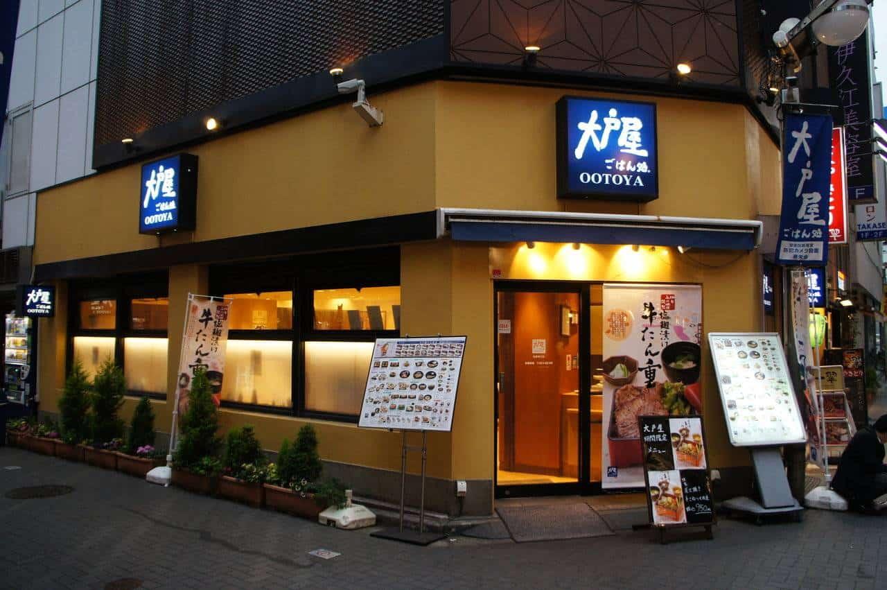 โอโตยะ (Ootoya) สาขาในญี่ปุ่น