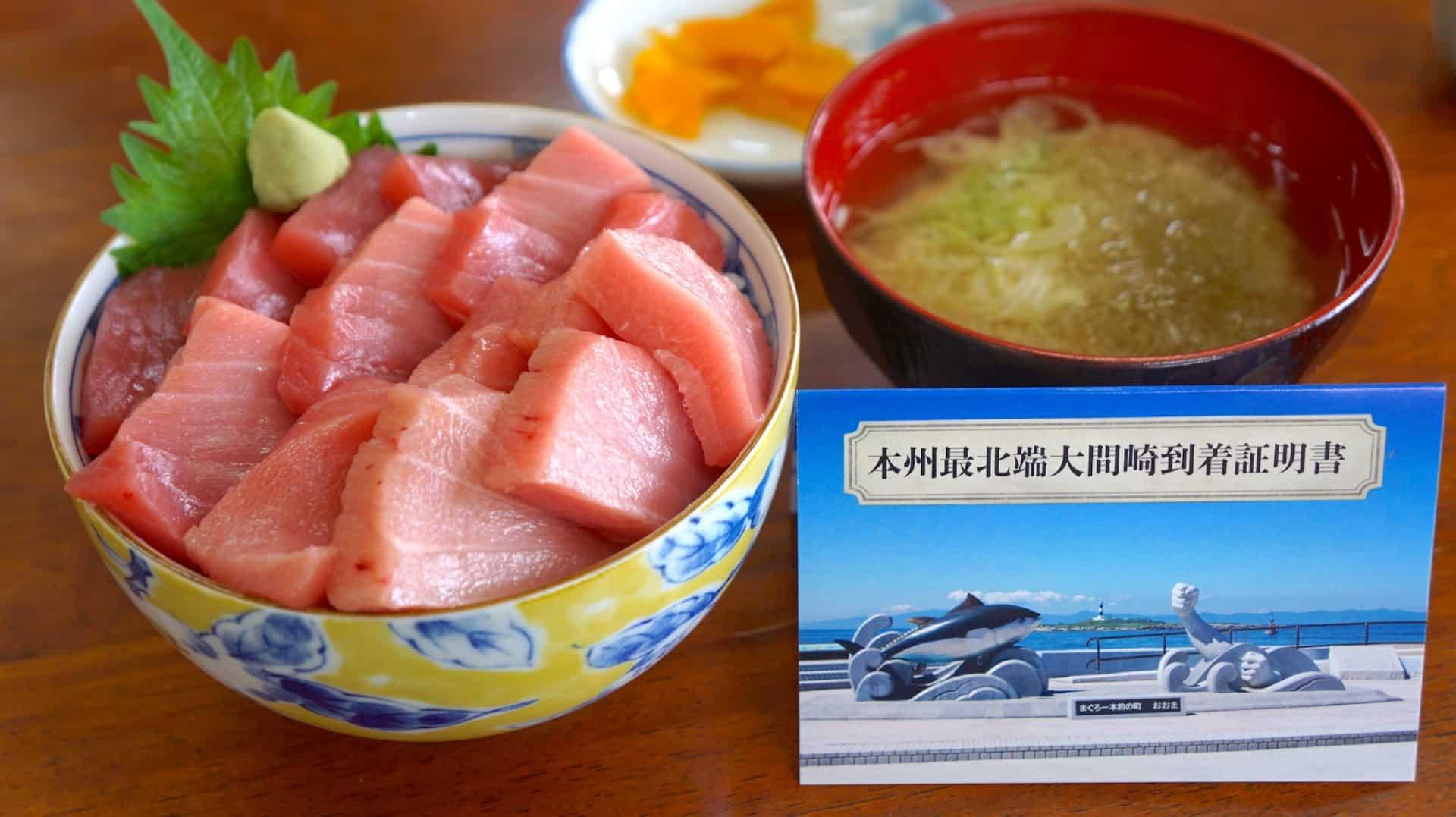 อาหาร จ.อาโอโมริ (Aomori) - โอมะมากุโร่ (Oma Maguro)