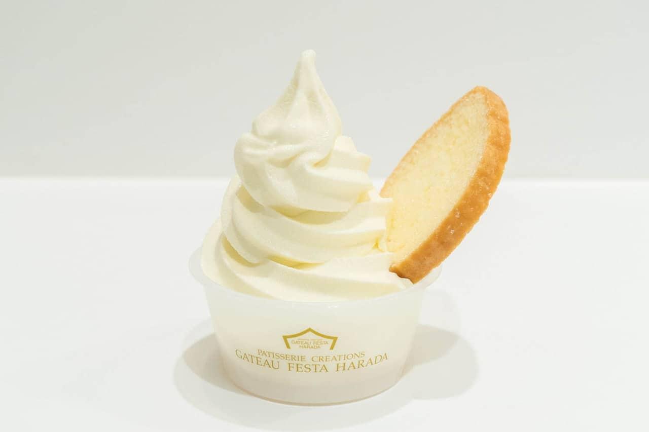 GATEAU FESTA HARADA สาขา Gransta Tokyo : Soft Cream de Roi