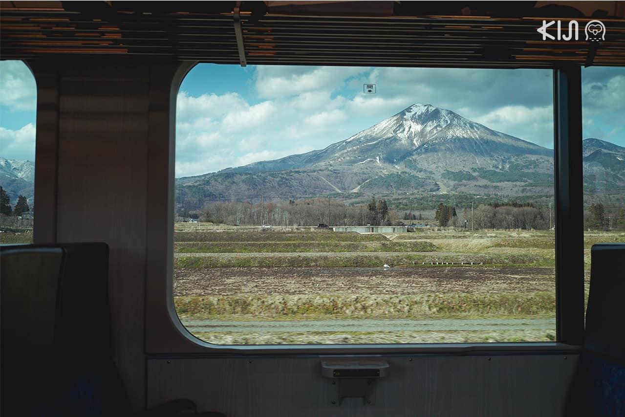 นั่งรถไฟสาย
