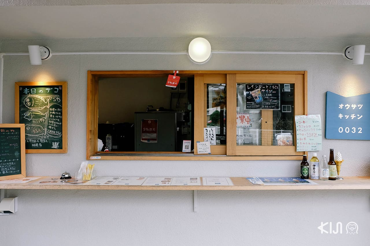 คาเฟ่ Osatsu Kitchen 0023 จ.มิเอะ (Mie)