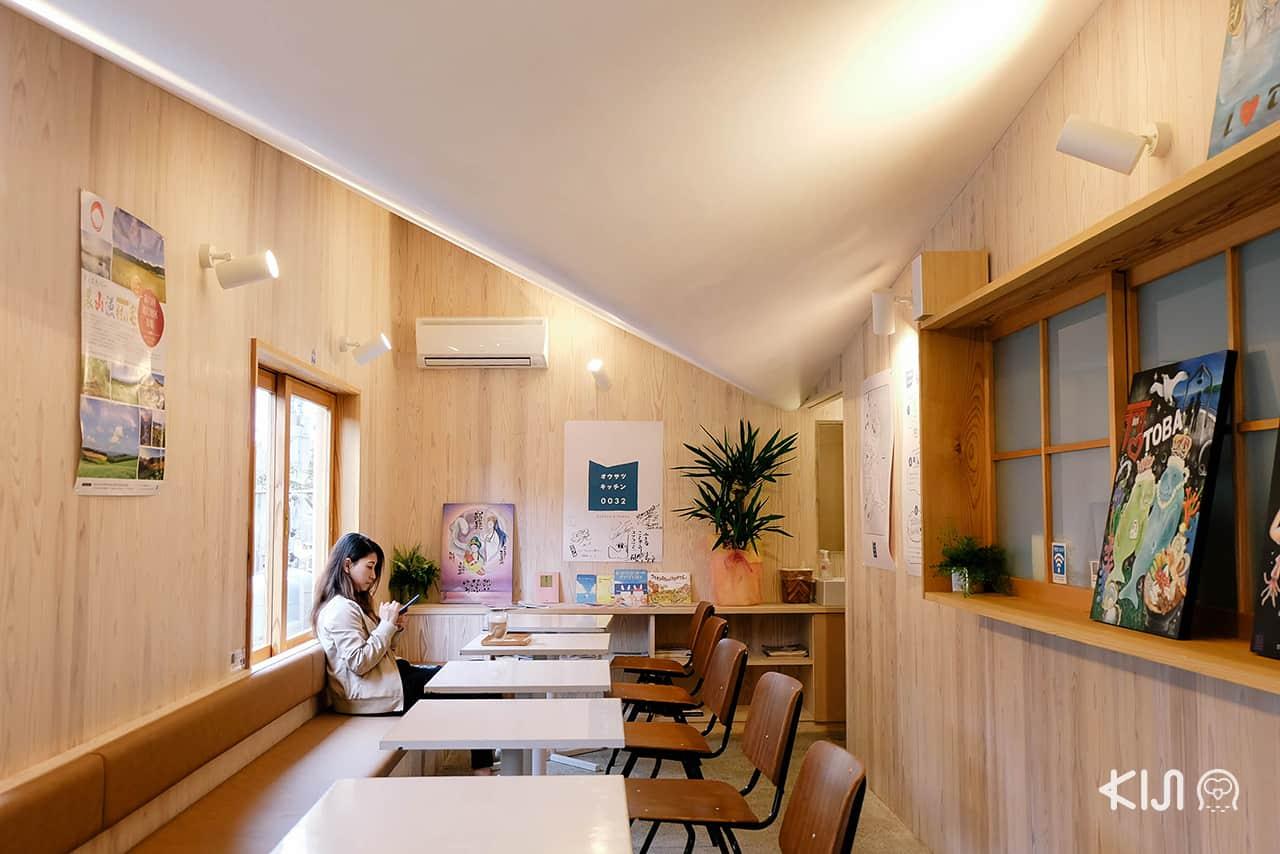 บรรยากาศภายในคาเฟ่ Osatsu Kitchen 0023