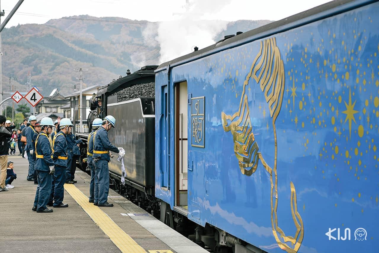 เที่ยว 3 จังหวัดในโทโฮคุตอนเหนือ (อาโอโมริ อิวาเตะ และอาคิตะ) ด้วยบัตรโดยสาร JR East Pass - จุดถ่ายรูปตามเส้นทางของขบวนรถไฟ SL Ginga สถานี Tono