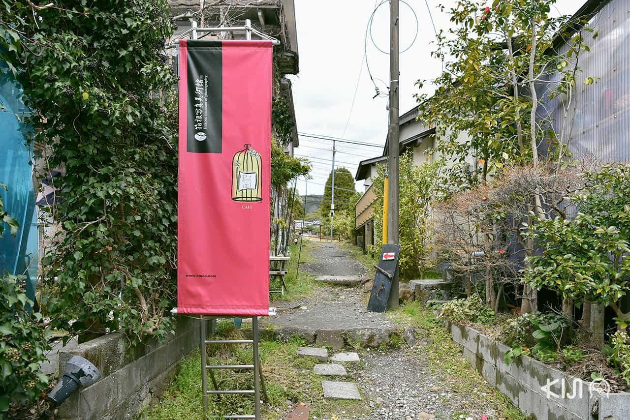 Hakone Museum of Photography เมืองฮาโกเน่ จ.คานางาวะ