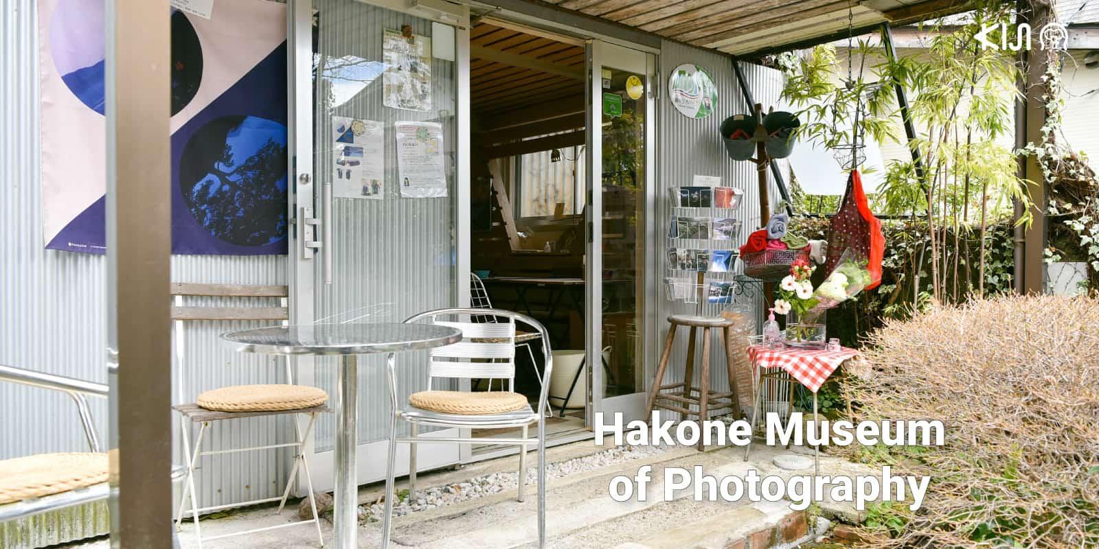 Hakone Museum of Photography ที่เที่ยวฮาโกเน่
