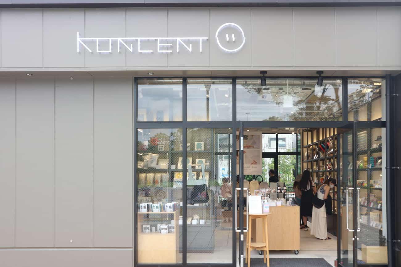 TOKYO Mizumachi ทางฝั่ง West Zone (อาซากุสะ) - KONCENT ร้านขายสินค้าจิปาถะดีไซน์เก๋