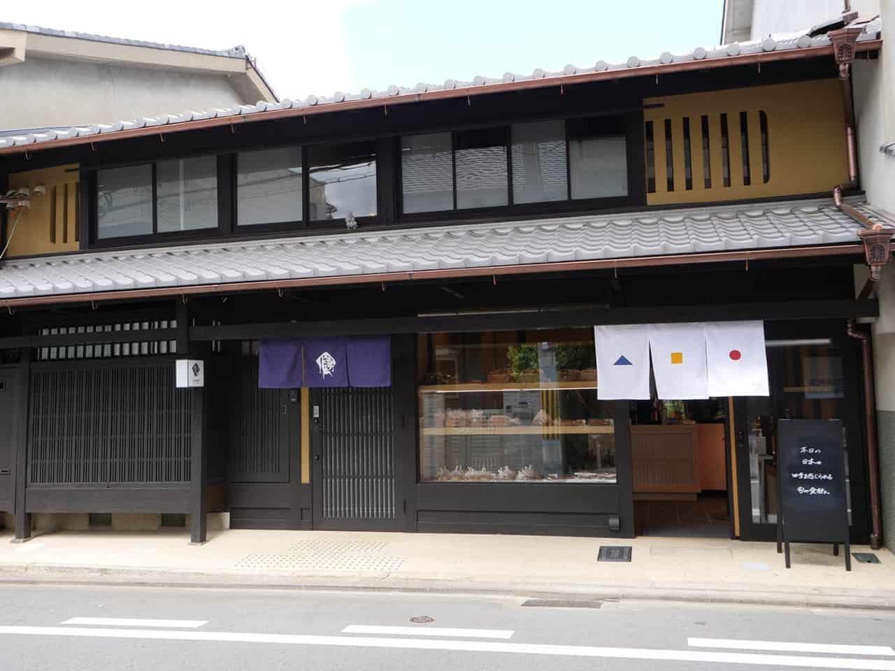 Honjitsu no (本日の) คาเฟ่ในเกียวโต สาขาใหม่ของ BREAD, ESPRESSO &
