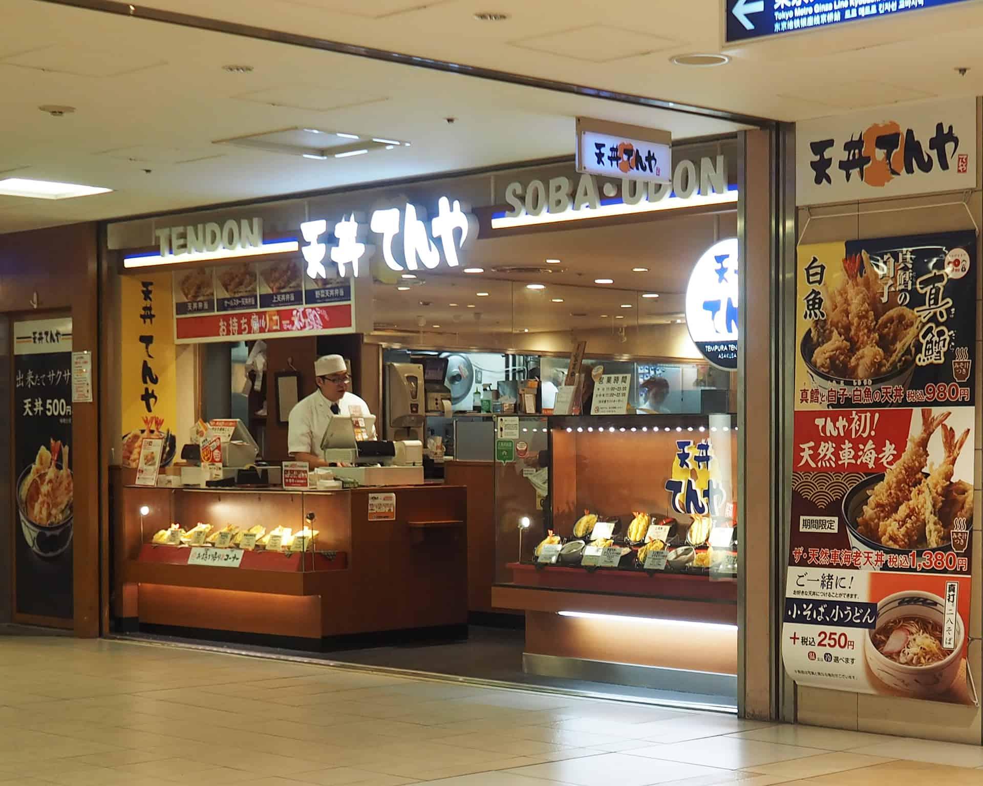 เทนยะ (Tenya) สาขาในญี่ปุ่น