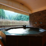 Private bath- Rinsen (Chinese)