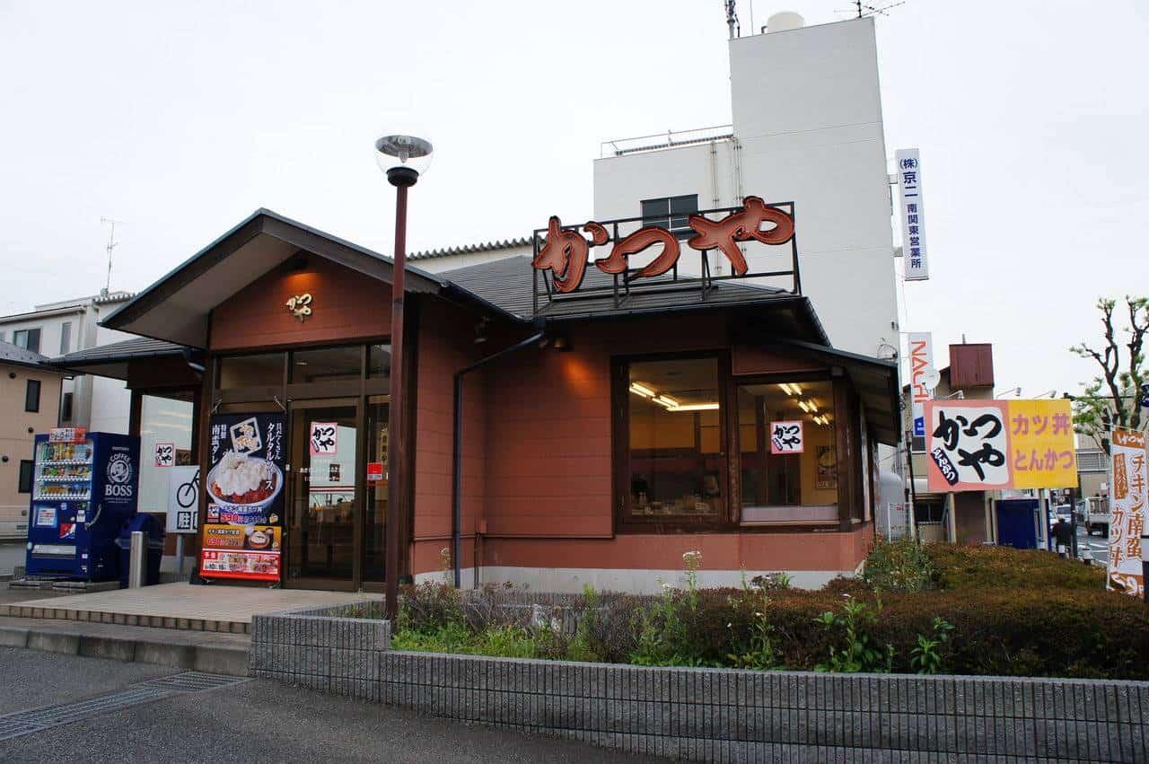 คัตสึยะ (Katsuya) สาขาในญี่ปุ่น