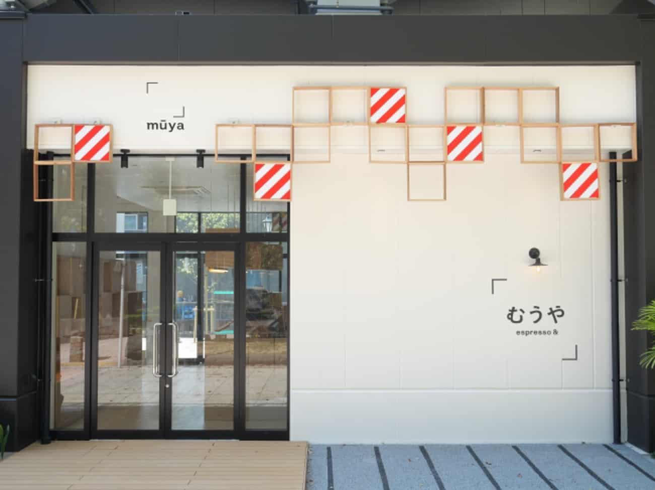 TOKYO Mizumachi ทางฝั่ง West Zone (อาซากุสะ) - muya (むうや) ร้านขนมปังแถว Mou ยอดฮิตของร้านเบเกอรี่ BREAD, ESPRESSO &