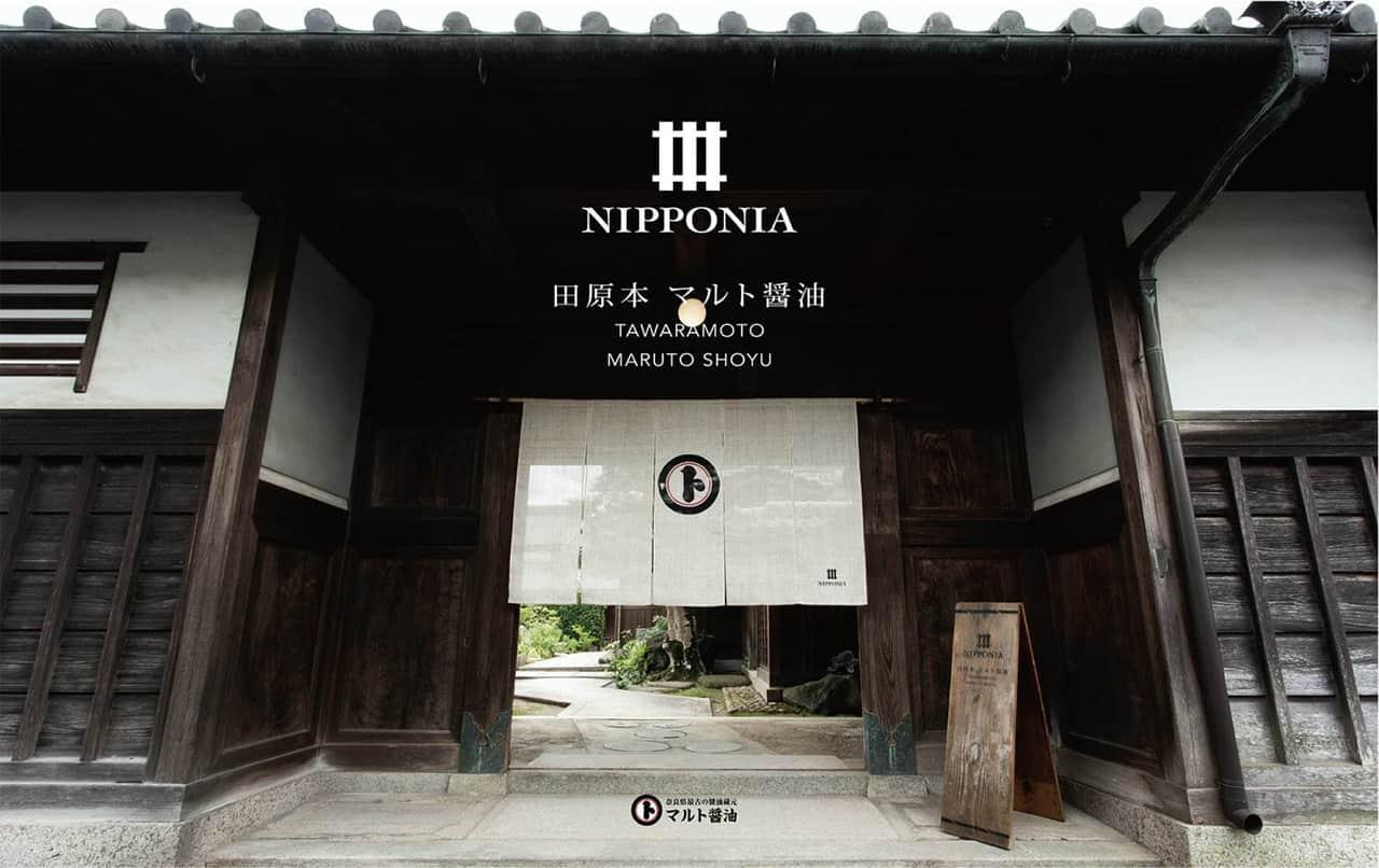 โรงแรม NIPPONAI TAWARAMOTO MARUTO SHOYU