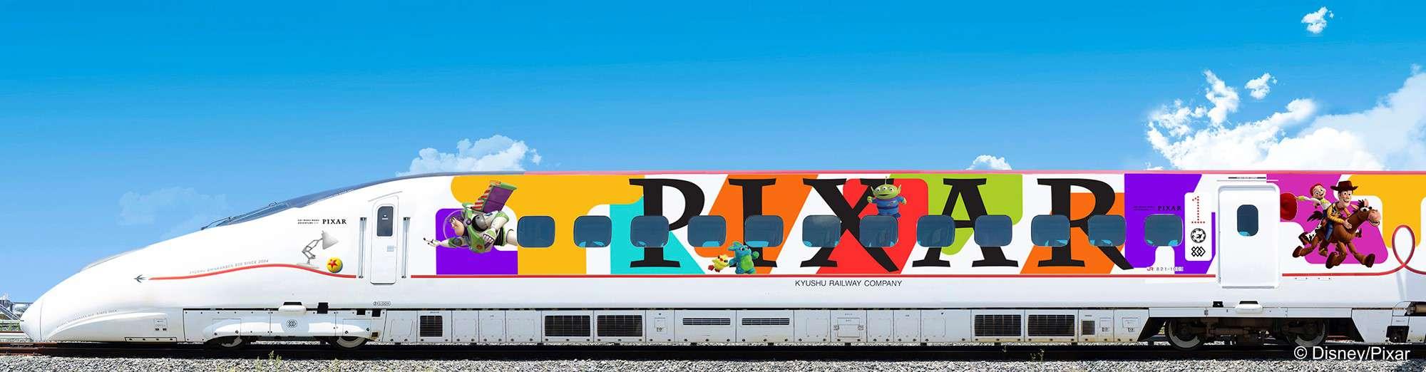 ขบวนรถไฟ JR Kyushu และ Toy Story