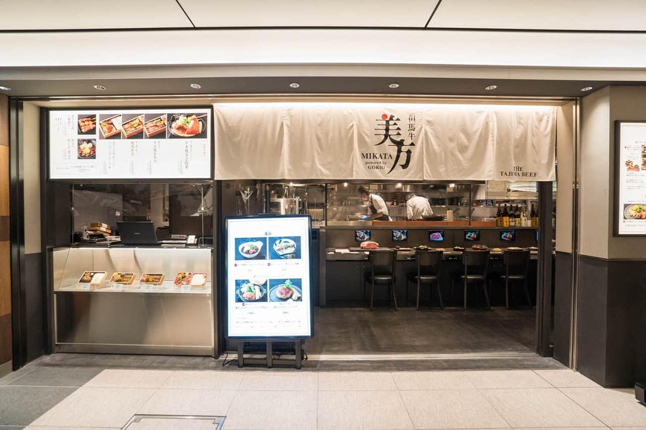 ร้าน The Tajima Beef Mikata powered by Gorio สเต็กเตาถ่านใน GRANSTA Tokyo