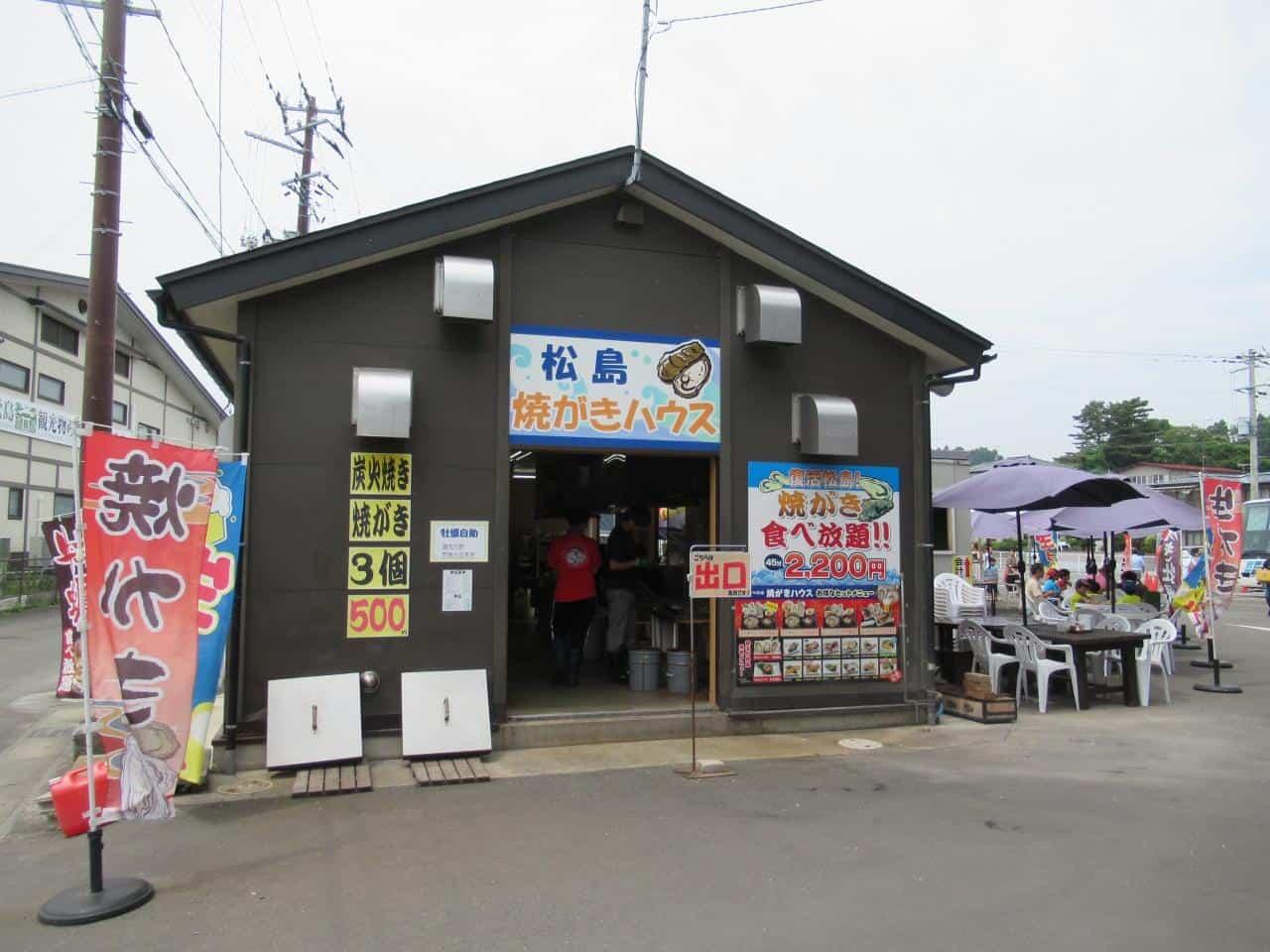 บุฟเฟ่ต์หอยนางรม มัตสึชิมะ : Yakigaki House
