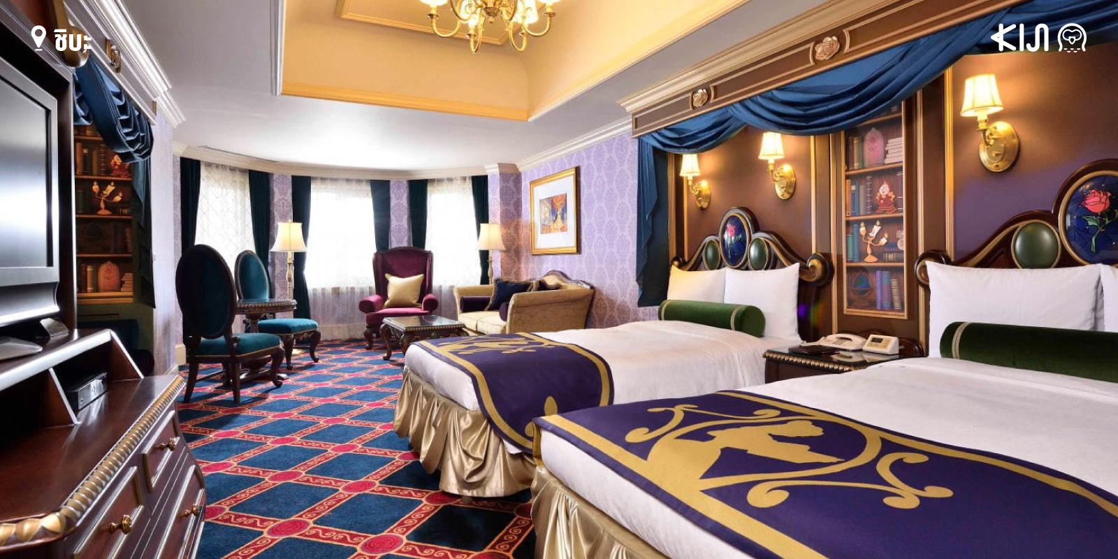 ห้องพักสุดหรูจาก Tokyo Disneyland Hotel ที่มาในธีม Beauty and the beast