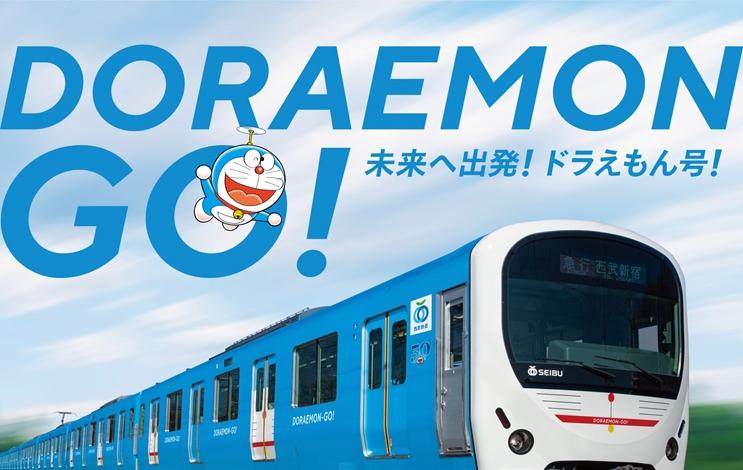 DORAEMON GO! รถไฟขบวนพิเศษเฉลิมฉลองครบรอบ 50 ปีโดราเอมอน