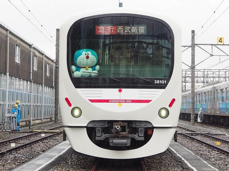 DORAEMON GO! รถไฟโดราเอมอนในญี่ปุ่น