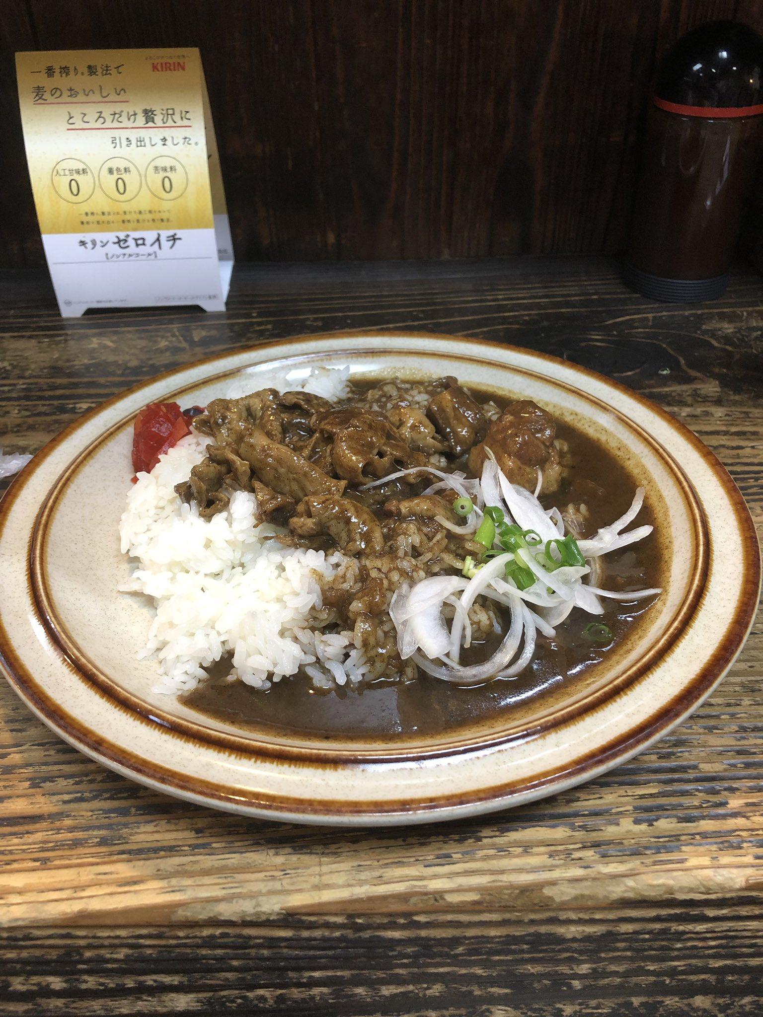แกงกะหรี่ ญี่ปุ่น : แกงกะหรี่เครื่องในชิมิสึ (Shimizu Motsu Curry) จ.ชิซูโอกะ (SHIZUOKA)