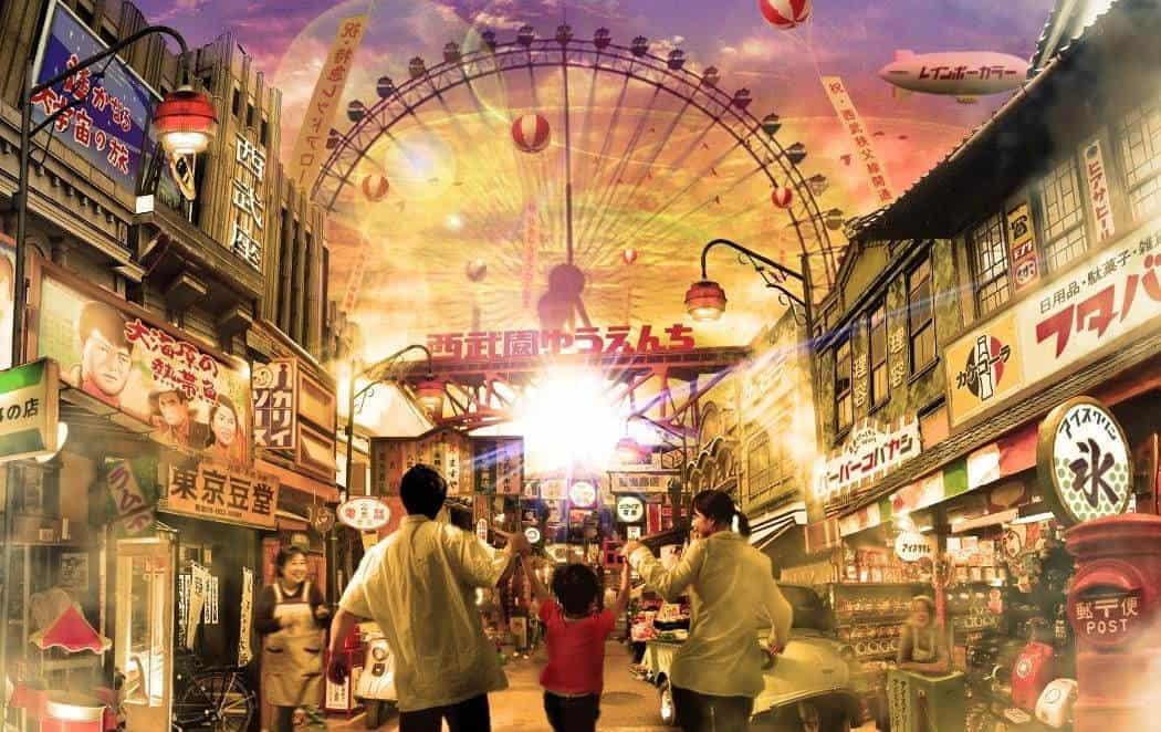 สวนสนุกเซบุเอ็น (Seibuen Amusement Park) จ.ไซตามะ