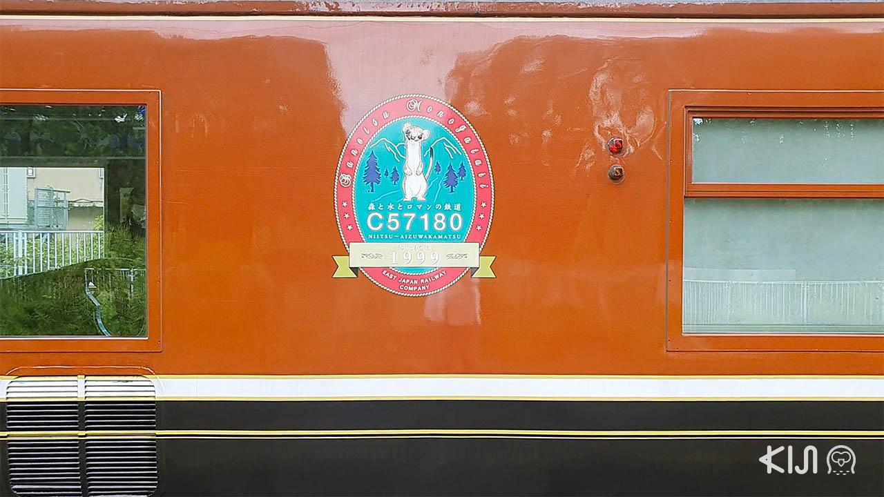 Okojiro มาสคอตประจำรถไฟ Toreiyu Tsubasa เที่ยวโทโฮคุตอนใต้ (ยามากาตะ ฟุกุชิมะ และมิยากิ) ด้วยบัตรโดยสาร JR East Pass