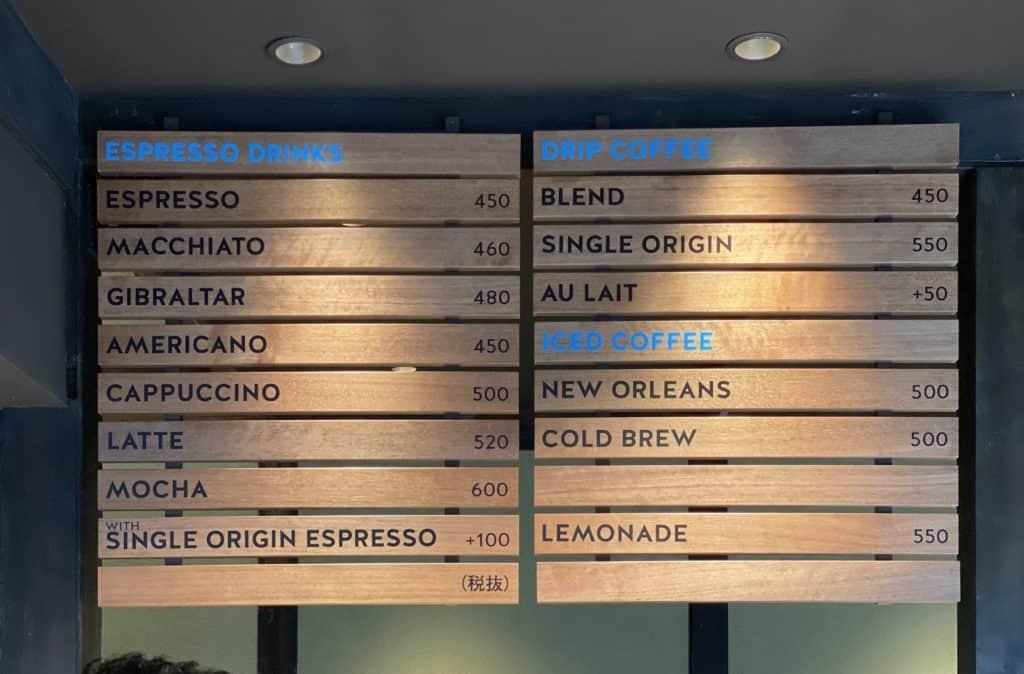 เมนูเครื่องดื่มต่างๆ ของร้าน Blue Bottle Coffee Kyoto Rokkaku