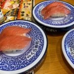 kura sushi-tuna sushi-ikebukuro-tokyo