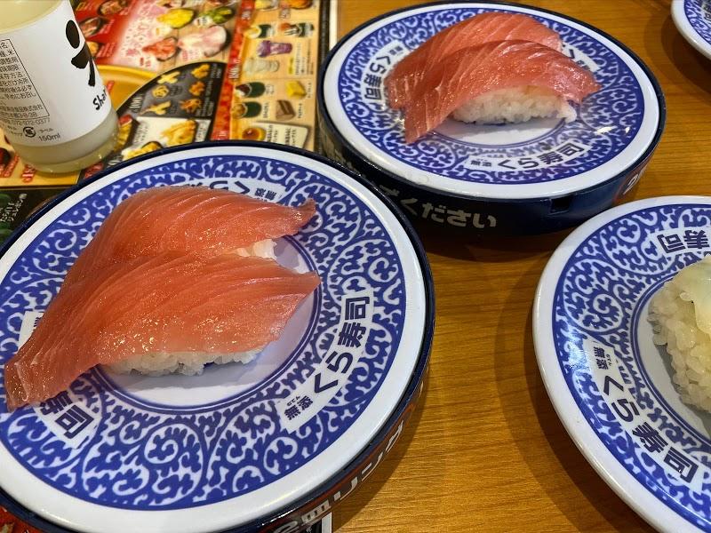 ซูชิ ถูกและดี ที่ร้าน Kura Sushi ย่านอิเคะบุคุโระ (Ikebukuro) จ.โตเกียว