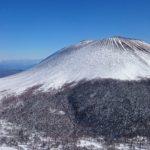 mount asama-gunma-japan