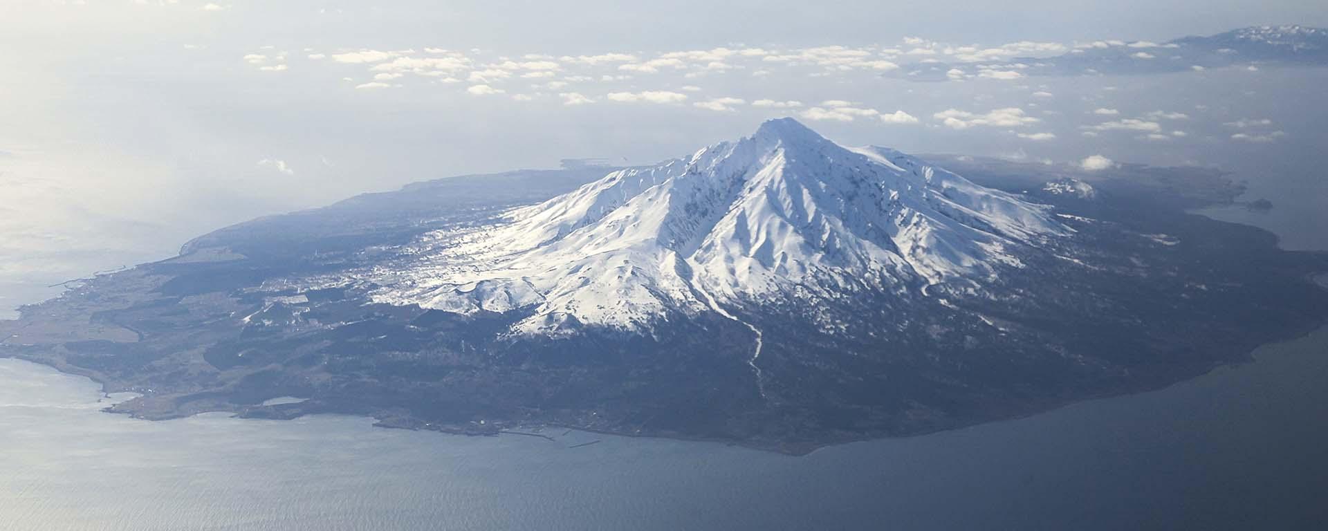 ริชิริ เป็น ภูเขา ที่อยู่ด้านเหนือสุดของฮอกไกโด ประเทศ ญี่ปุ่น