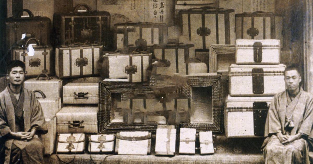กระเป๋าสานในสมัยก่อนของญี่ปุ่น