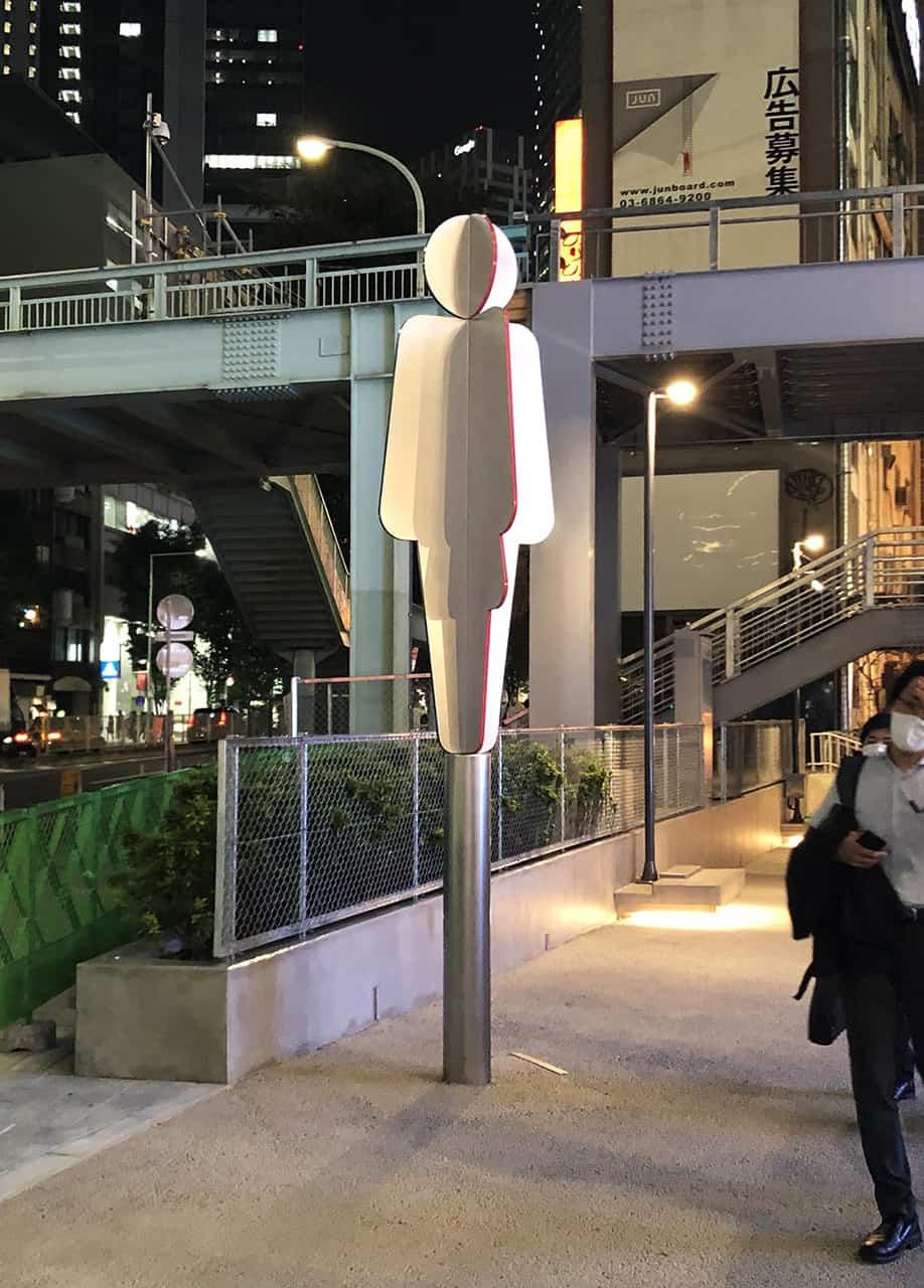 'Any' ประติมากรรม MIYASHITA PARK ในย่านชิบูย่า