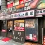 sushi oedo-shinjuku-tokyo