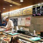 sushi uogashi-standing sushi bar-shibuya-tokyo