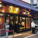 sushi zanmai flagship store-tsukiji market-tokyo