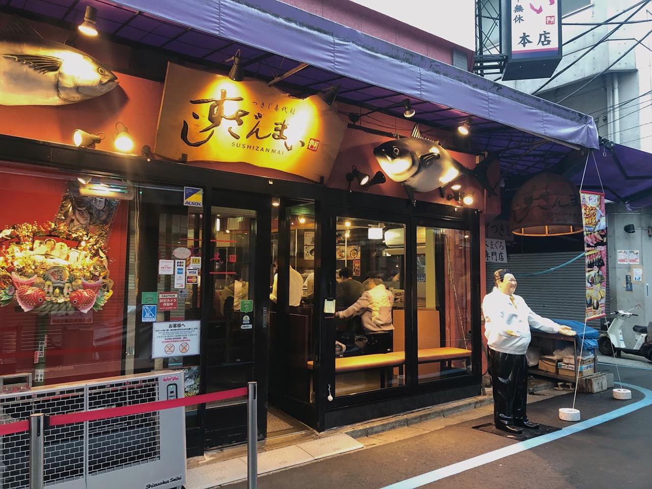 ซูชิ ถูกและดี ที่ร้าน Sushi Zanmai Honten ย่าน Tsukiji จ.โตเกียว
