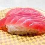 uobei sushi shop-tuna sushi-shibuya-tokyo