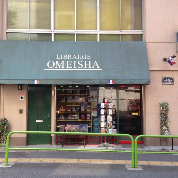 Librairie Omeisha ร้านหนังสือภาษาฝรั่งเศส