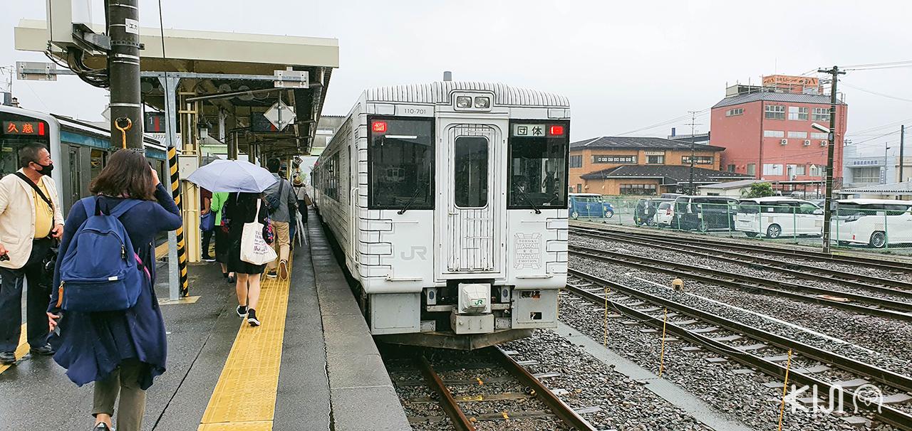 ขบวนรถไฟ TOHOKU EMOTION